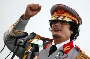 Commémoration de l'assassinat du guide de la révolution mondiale le colonel ‹‹ Mouammar Kadhafi