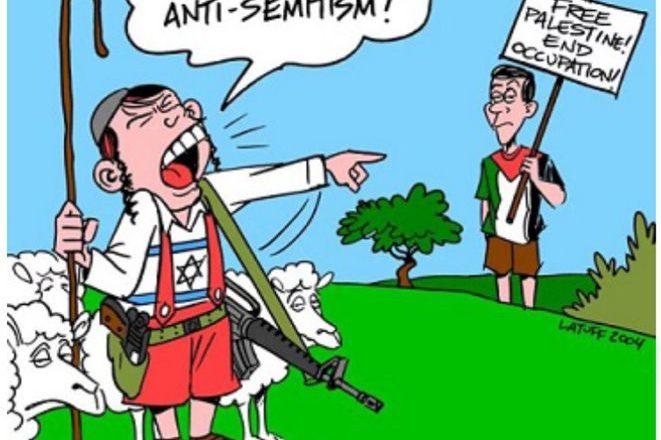 Palestine : Vipères à point !