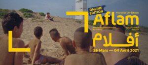 AFLAM FILM FESTIVAL PALESTINE
