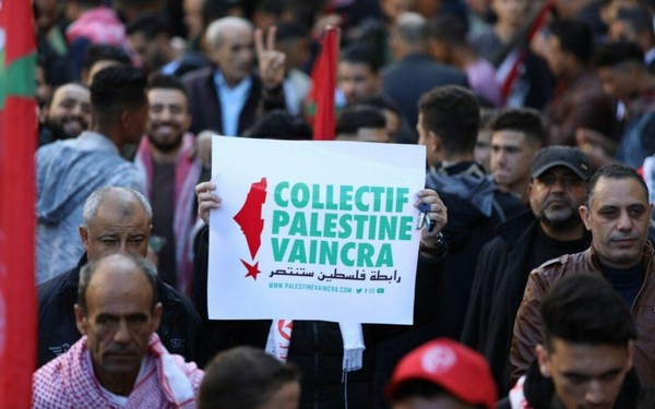 Solidarité avec le collectif Palestine vaincra